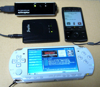 Touch Diamond PSP