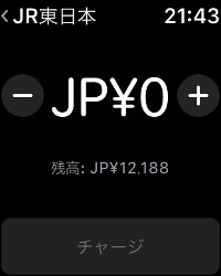 applepay_watch03.jpeg
