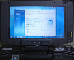 looxu50 windows7 beta